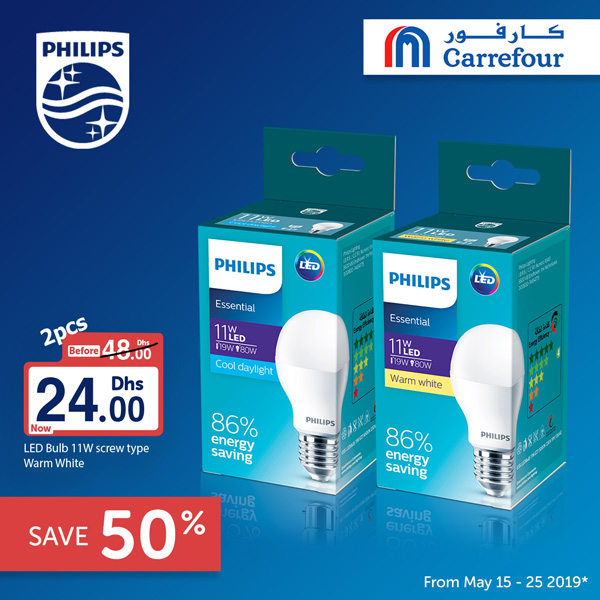 philips_carrefour_11w