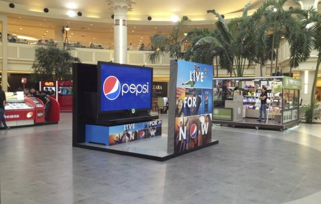 Pepsi digital engangement